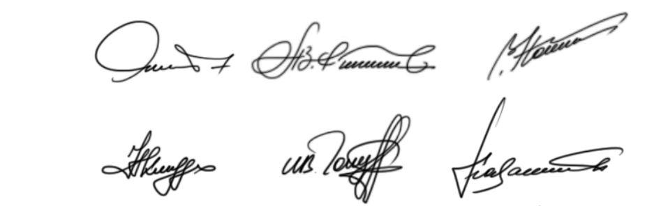 Разработка подписи человека онлайн Киров